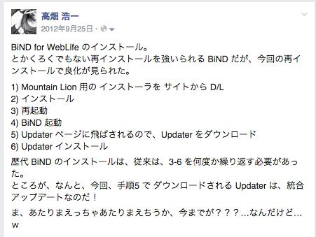 2012/09/25 投稿